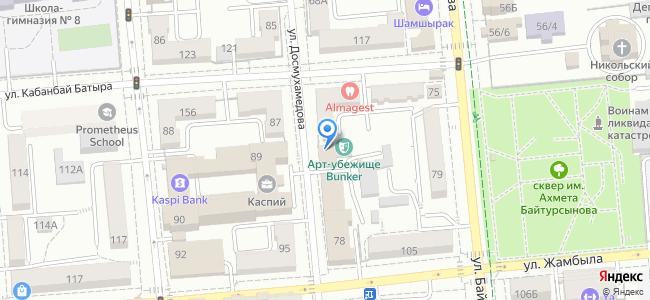 Казахстан, Алматы, улица Досмухамедова, 78А