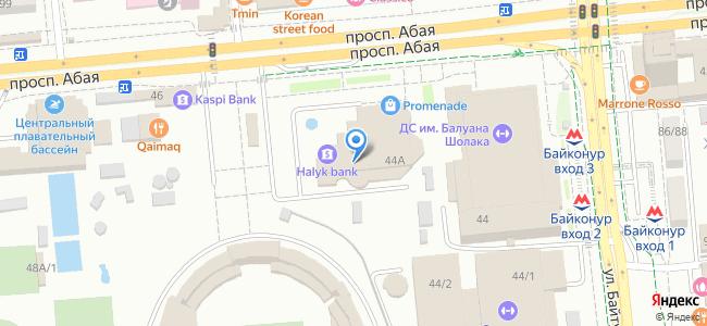 Абая 44а ТЦ PROMENADE 2 этаж