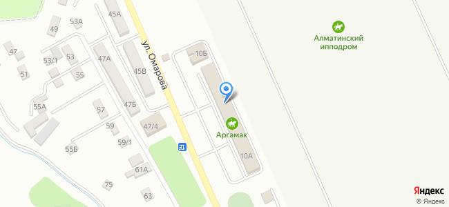 Алматинский Ипподром, ул. Омарова 10А
