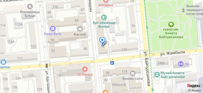 Казахстан, Алматы, улица Досмухамедова, 78