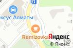 Схема проезда до компании Shashlyk в Алматы
