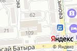Схема проезда до компании Отдел миграционной полиции УВД Алмалинского района г. Алматы в Алматы