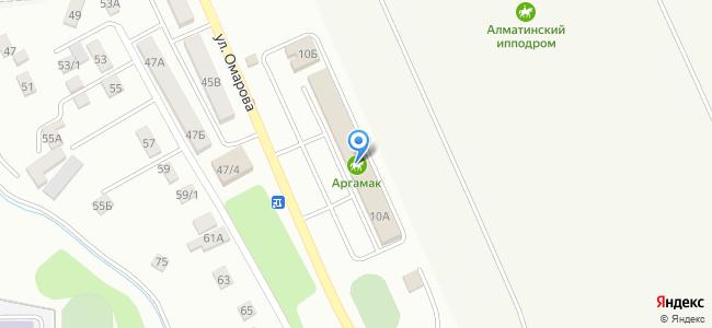 мкр. Кулагер, ул. Омарова 10А