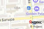 Схема проезда до компании Али-Дент в Алматы