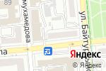 Схема проезда до компании Princess в Алматы
