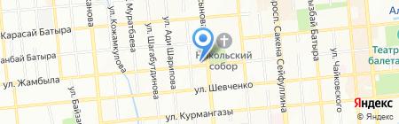 МедЭксперт Казахстан на карте Алматы