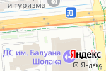 Схема проезда до компании DropShop.kz в Алматы