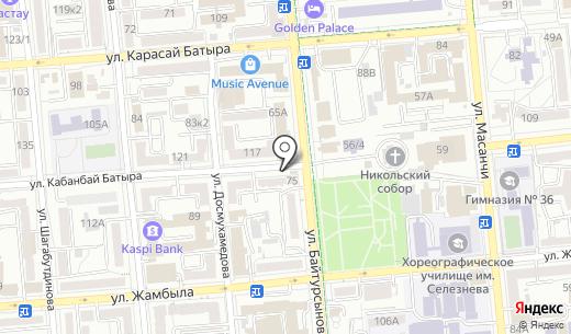 Иордан. Схема проезда в Алматы