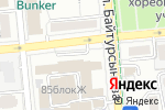 Схема проезда до компании Corporate Training Center в Алматы