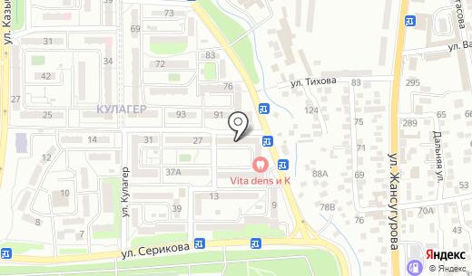 Луч. Схема проезда в Алматы