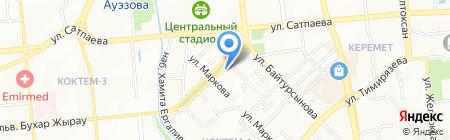Kompetenz на карте Алматы