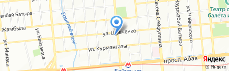 Golden Part на карте Алматы