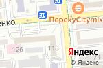 Схема проезда до компании TSI в Алматы