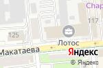 Схема проезда до компании London-Almaty в Алматы