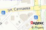 Схема проезда до компании Grand AiSer Hotel в Алматы