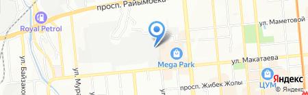 Unique Service на карте Алматы