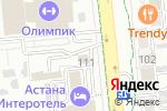 Схема проезда до компании TROCAL в Алматы