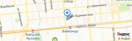 Мастерская по ремонту обуви на ул. Байтурсынова на карте Алматы