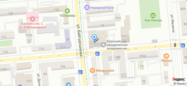 Sky Hostel Almaty, ул. Курмангазы 107