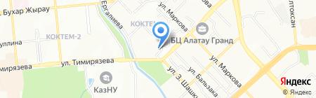 Мастерская по ремонту обуви на ул. Коктем 1-й микрорайон на карте Алматы