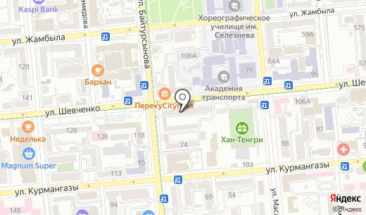 World Travel Service. Схема проезда в Алматы