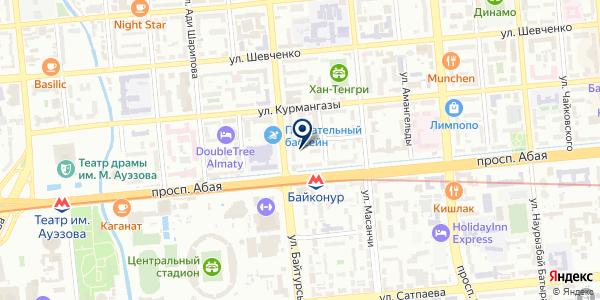 Лавка древностей на карте Алматы