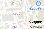 Схема проезда до компании Итальянский буфет в Алматы