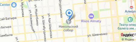 Никольский собор на карте Алматы