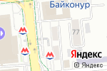 Схема проезда до компании Центр косметической коррекции и Аюрведы Скурихиной Натальи в Алматы