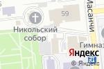 Схема проезда до компании Alinamarket в Алматы