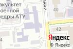 Схема проезда до компании Казахский национальный университет им. Аль-Фараби в Алматы