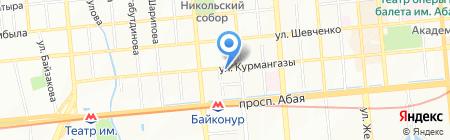 1С-САПА на карте Алматы