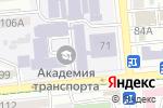 Схема проезда до компании Банкомат, Банк ЦентрКредит в Алматы