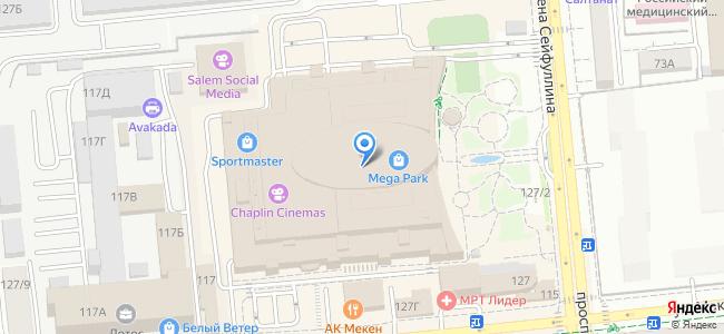 Mega Park, улица Макатаева, 127/1