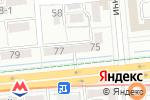 Схема проезда до компании Барбершоп FIRMA Алматы в Алматы