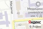 Схема проезда до компании Казахский национальный медицинский университет им. С.Д. Асфендиярова в Алматы