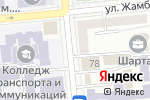 Схема проезда до компании Кружка в Алматы