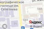 Схема проезда до компании English please в Алматы