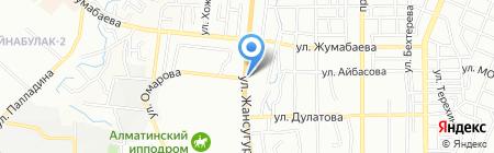 Ромашка на карте Алматы