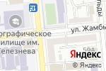 Схема проезда до компании ADALET в Алматы
