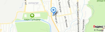 Аниса на карте Алматы