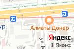 Схема проезда до компании Фортуна-Бар в Алматы