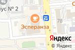Схема проезда до компании Esperanza Ak Deniz в Алматы