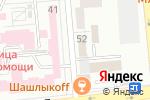 Схема проезда до компании НАДЕЖДА в Алматы