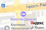 Схема проезда до компании Boohouse в Алматы