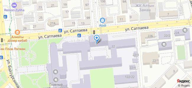 Казахстан, Алматы, улица Сатпаева, 22