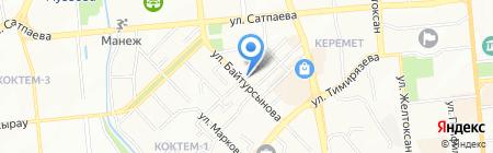 Immunotest на карте Алматы