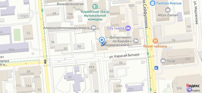 Hard Rock Cafe Almaty, ул. Карасай батыра, 85