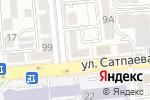Схема проезда до компании Кега Плюс в Алматы