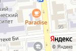 Схема проезда до компании K-Stars в Алматы